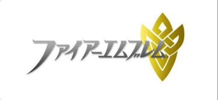 Logo japonés Fire Emblem móviles.png