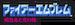 Logo de FE1.png