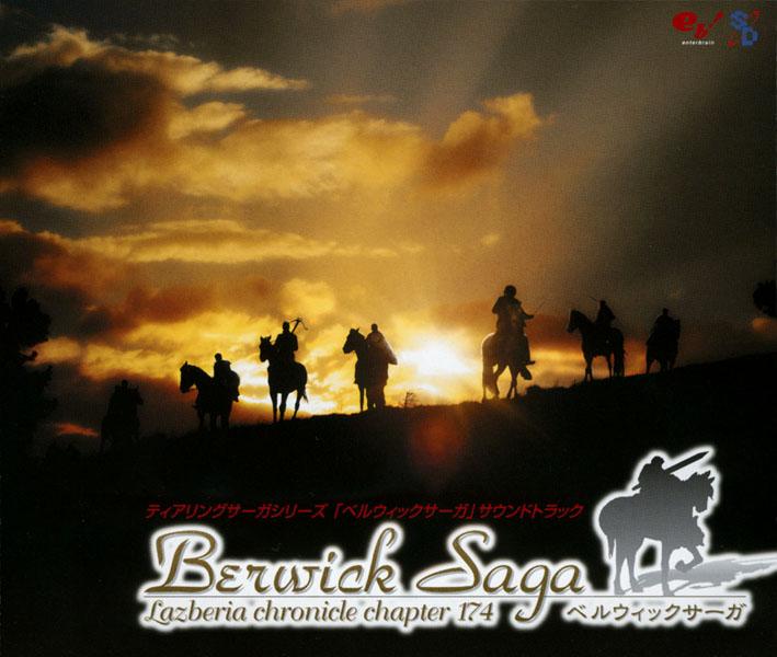 List of Music in TearRing Saga: Berwick Saga