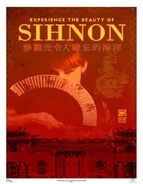 Sihnon poster