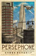 Firefly-Persephone-Travel-Poster-11x17-v1f watermark