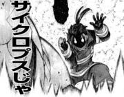 Maki bat Flail..png