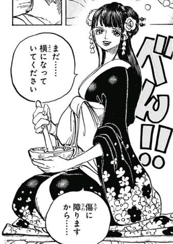 Kozuki Hiyori