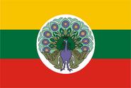 Burma 1943