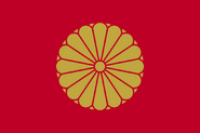 File:Imperial Banner of the Japanese Emperor