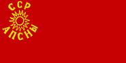 Abkhazia 1989
