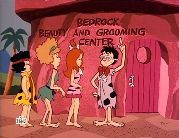 Moonrock's Beauty Farm