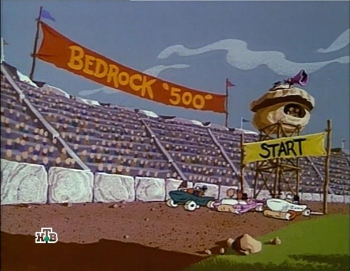 Bedrock 500