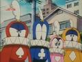 Cardians