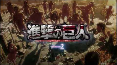 """Shingeki no Kyojin Opening 3 - """"Shinzou wo Sasageyo"""""""