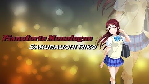 Pianoforte Monologue - Sakurauchi Riko - Lyrics - (Love Live)