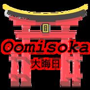 Oomisoka no background