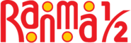 Ranma ½ rebuilt logo in vector graphics