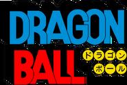 1280px-Dragon Ball anime logo