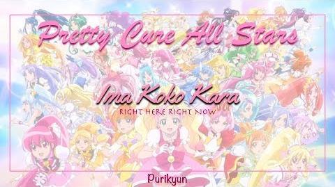 Pretty Cure All Stars Ima Koko Kara Eng Rom