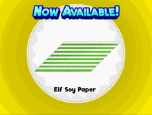 Elf Soy Paper.png