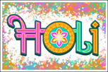 Holi Poster.png