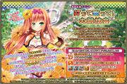 Banner event 0082.jpg