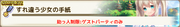 Letter of a Passing Girl Banner.png