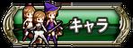 Character Management Button