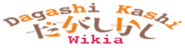 Daganshi Kashi Wordmark