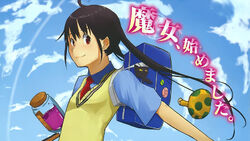 Manga MP.jpg