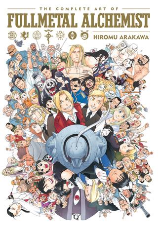 The Complete Art Of Fullmetal Alchemist Fullmetal Alchemist Wiki Fandom