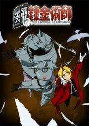 AS-Fullmetal-Alchemist.jpg