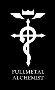 Normal full metal alchemist logo ngwc92qaxl07-1-.jpg