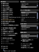 Untranslated messages 01