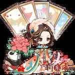 Sprite-Mapo Tofu-Rainbow Spring