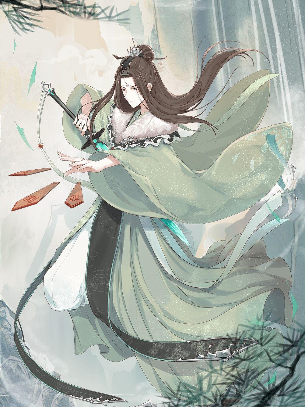 Ascended-Huangshan Maofeng Tea.jpg