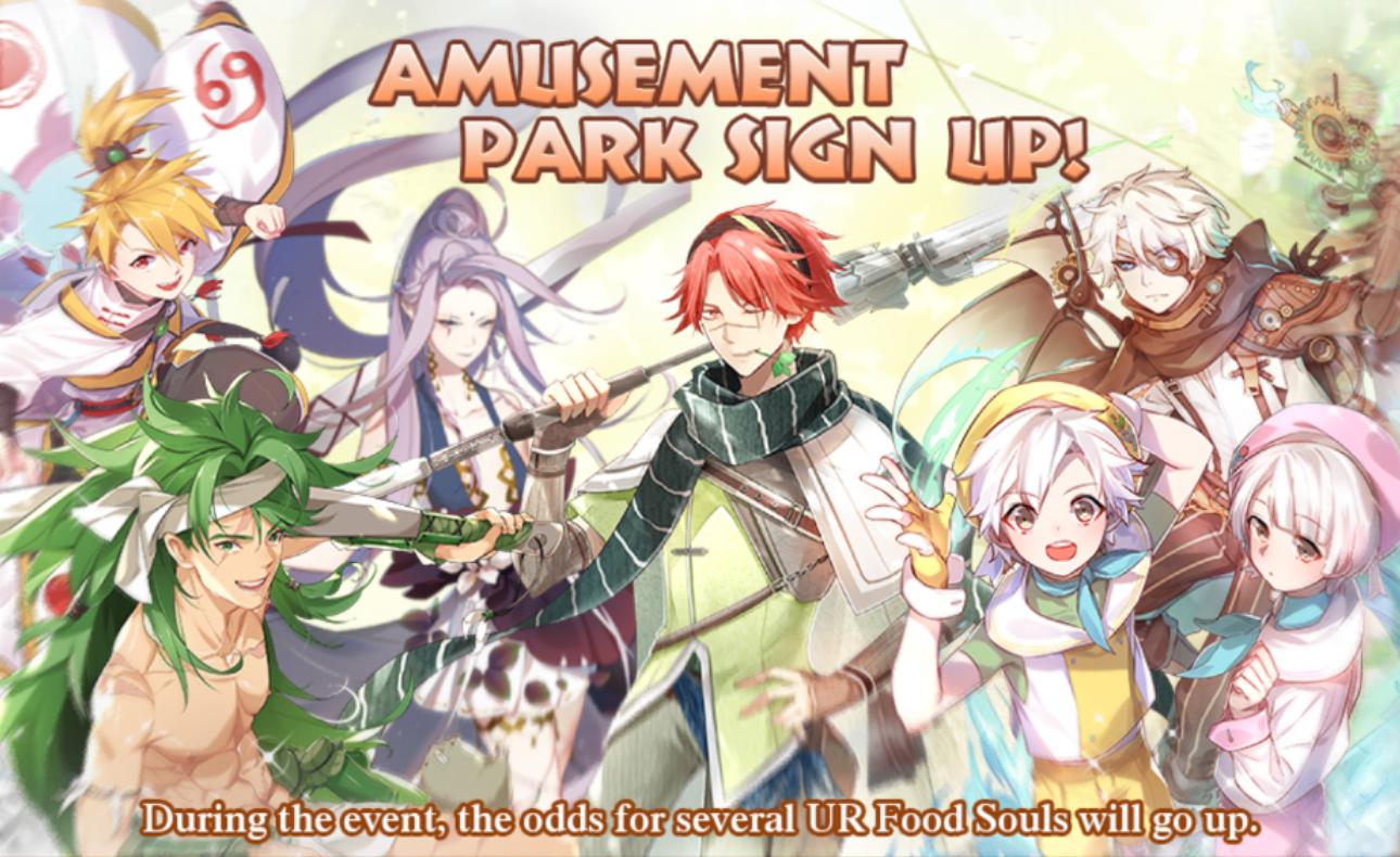 Amusement Park Sign Up!