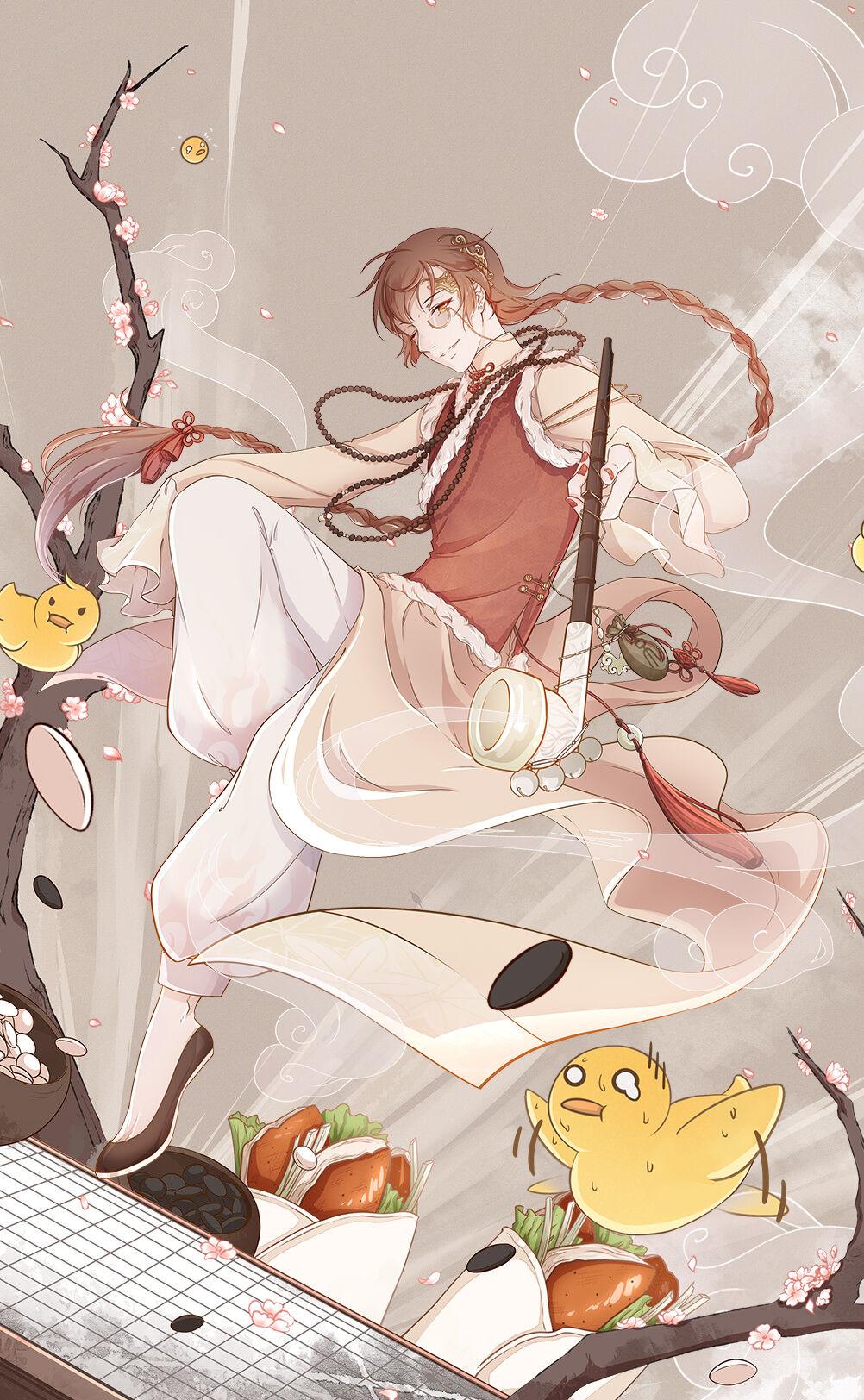 Ascended-Peking Duck.jpg