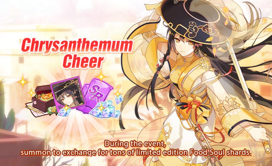 Chrysanthemum Cheer