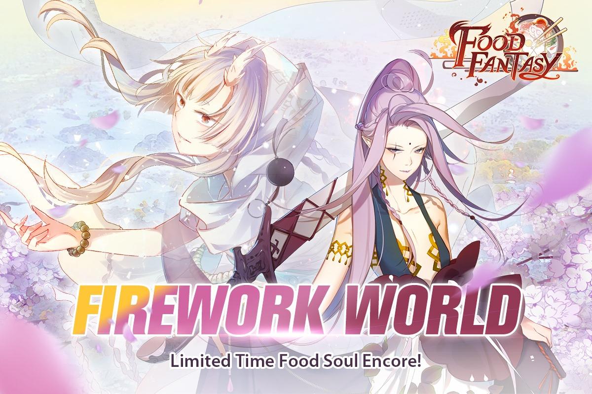 Firework World