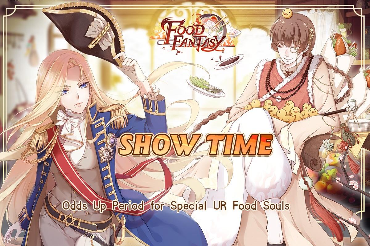 Show Time (Peking Duck & Rum)