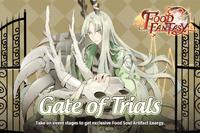 Gate of Trials (Longjing Tea)
