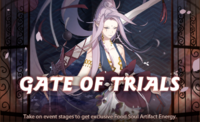 Gate of Trials (Toso)