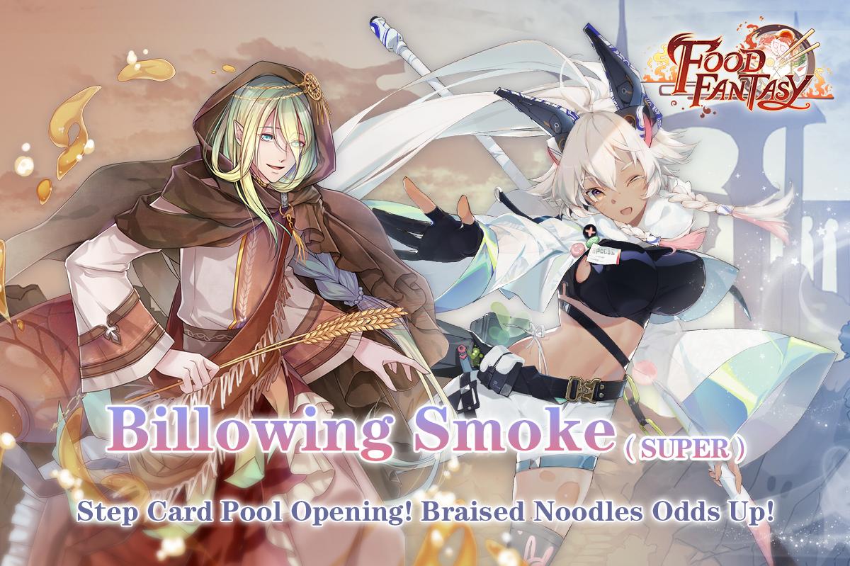 Banner-Billowing Smoke (Super).png