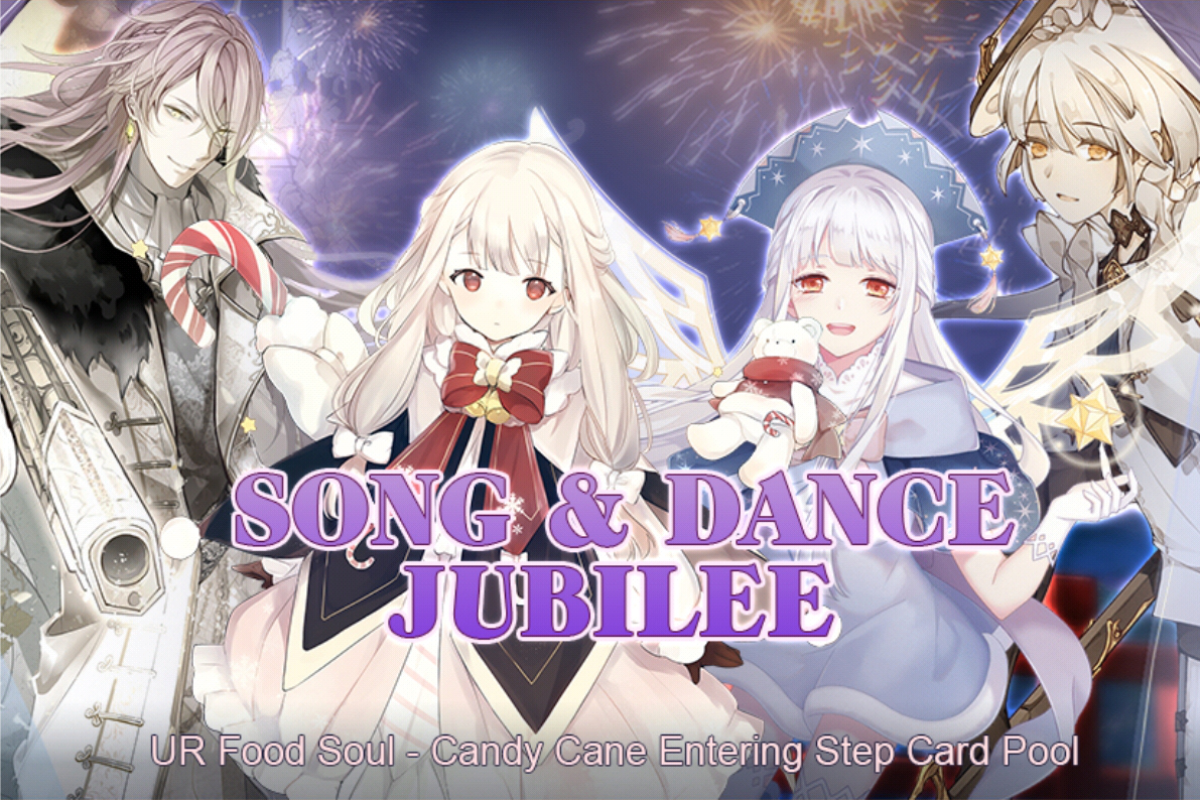Banner-Song & Dance Jubilee.png