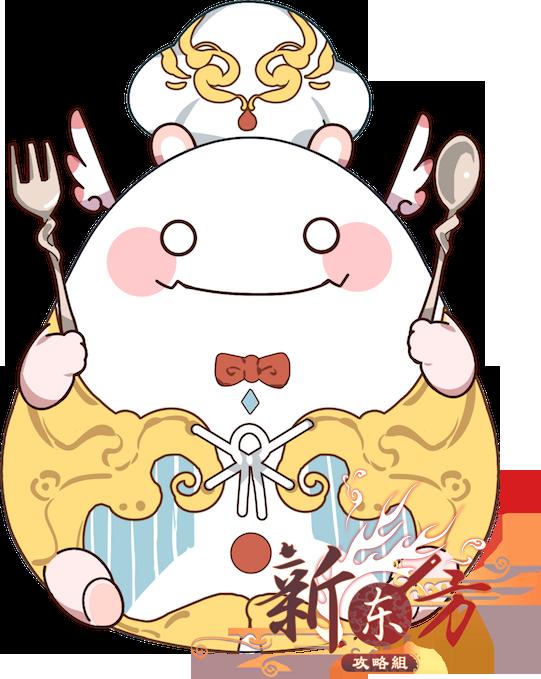 Foodie-Gloriville.png