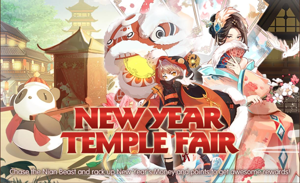 New Year Temple Fair