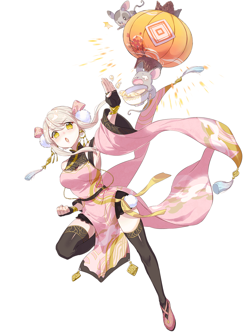 Skin-Double Skin Milk-Mousy New Year.png
