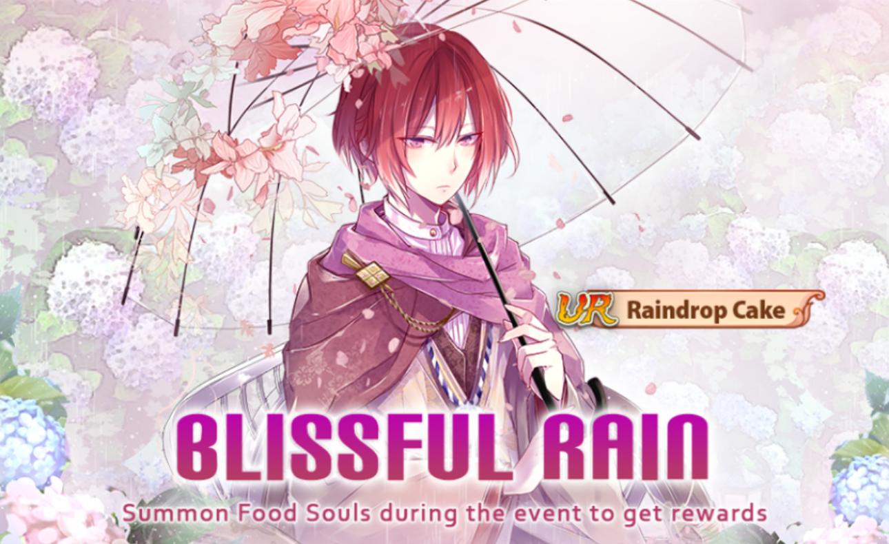 Blissful Rain