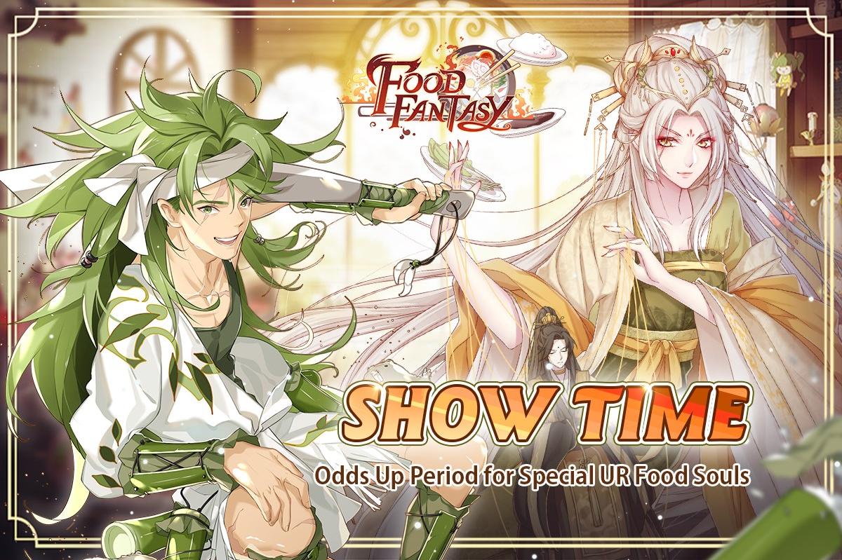 Show Time (Bamboo Rice & Dragon's Beard Candy)