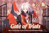 Gate of Trials (Boston Lobster)