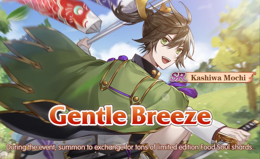 Banner-Gentle Breeze.png