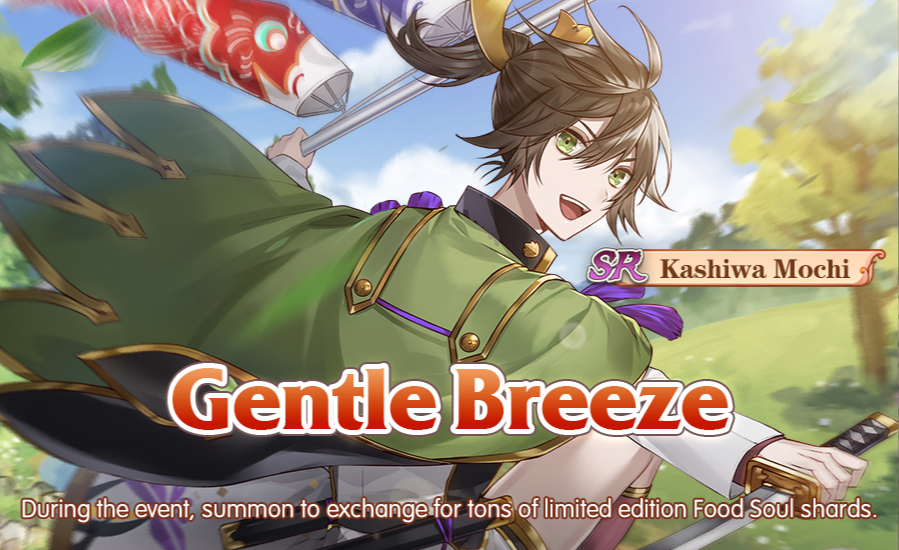 Gentle Breeze