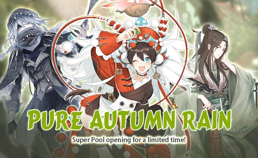 Banner-Pure Autumn Rain.png